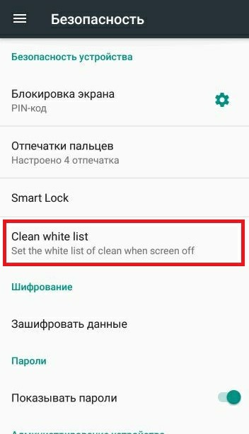 Clean white list