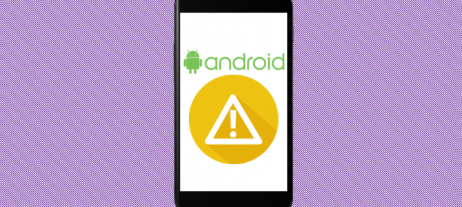 Ошибка «android.process.media»