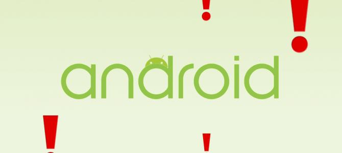 Ошибка в приложении com.android.phone