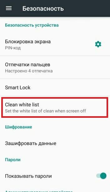 Clean white list