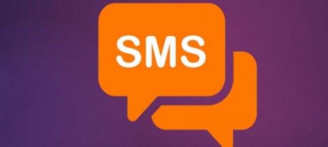 Отправленные SMS приходят пустыми